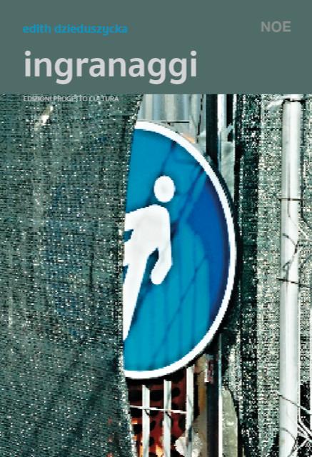 ingranaggi-copertina